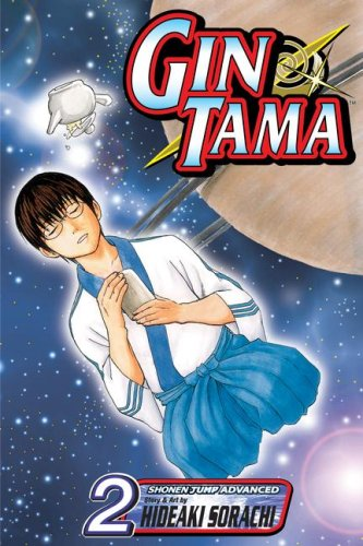 Gin Tama, Vol. 2: Fighting Should Be Done with Fists (Volume 2)