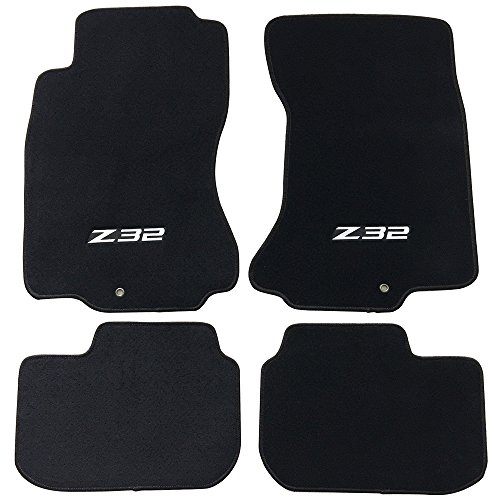 Floor Mat Compatible With 1990-1996 Nissan 300ZX Z32 | Logo Factory Fitment Front & Rear 4PC Car Floor Carpets Carpet liner by IKON MOTORSPORTS | ?1991 1992 1993 1994 1995