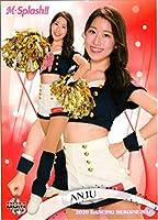 BBM2020 プロ野球チアリーダーカード-舞- レギュラーカード No.舞32 杏樹 (M)