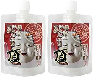 極泡の泥あわ洗顔石鹸 頂 130g×2 ガスール 豆乳 ボタニカル 酒粕 エキス配合