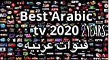 Le Bon Arabic International 4kHD iptv Box 11000 Channels Live,Movies,Series.جميع القنوات العربيه...