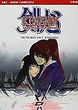 Kenshin samurai vagabondo - Memorie del passato(serie completa)