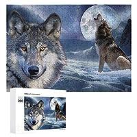月の夜のオオカミ-1 300ピースのパズル木製パズル大人の贈り物子供の誕生日プレゼント