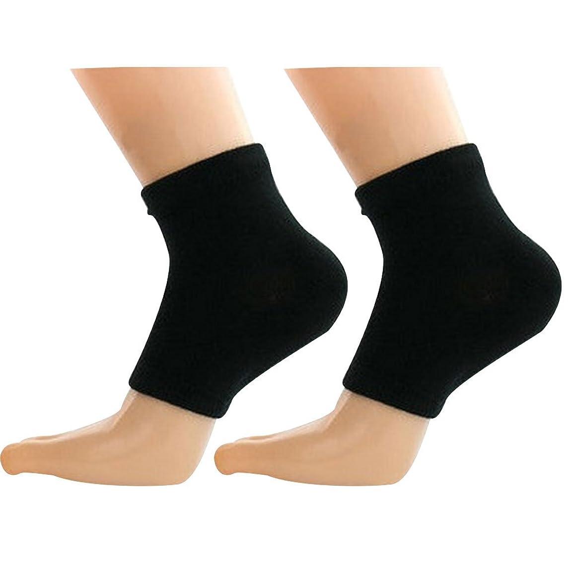 経験倫理塊QIAONAI レディース用 メンズ用 踵用カバー かかと 靴下 かかと ケア つるつる すべすべ 靴下 ソックス 角質ケア 保湿 角質除去 足ケア かかと 靴下 足首用サポーター  フリーサイズ (ブラック)