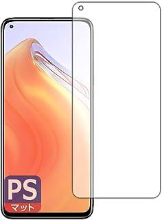 PDA工房 Xiaomi Mi 10T 5G / Mi 10T Pro 5G PerfectShield 保護 フィルム [前面用] 反射低減 防指紋 日本製