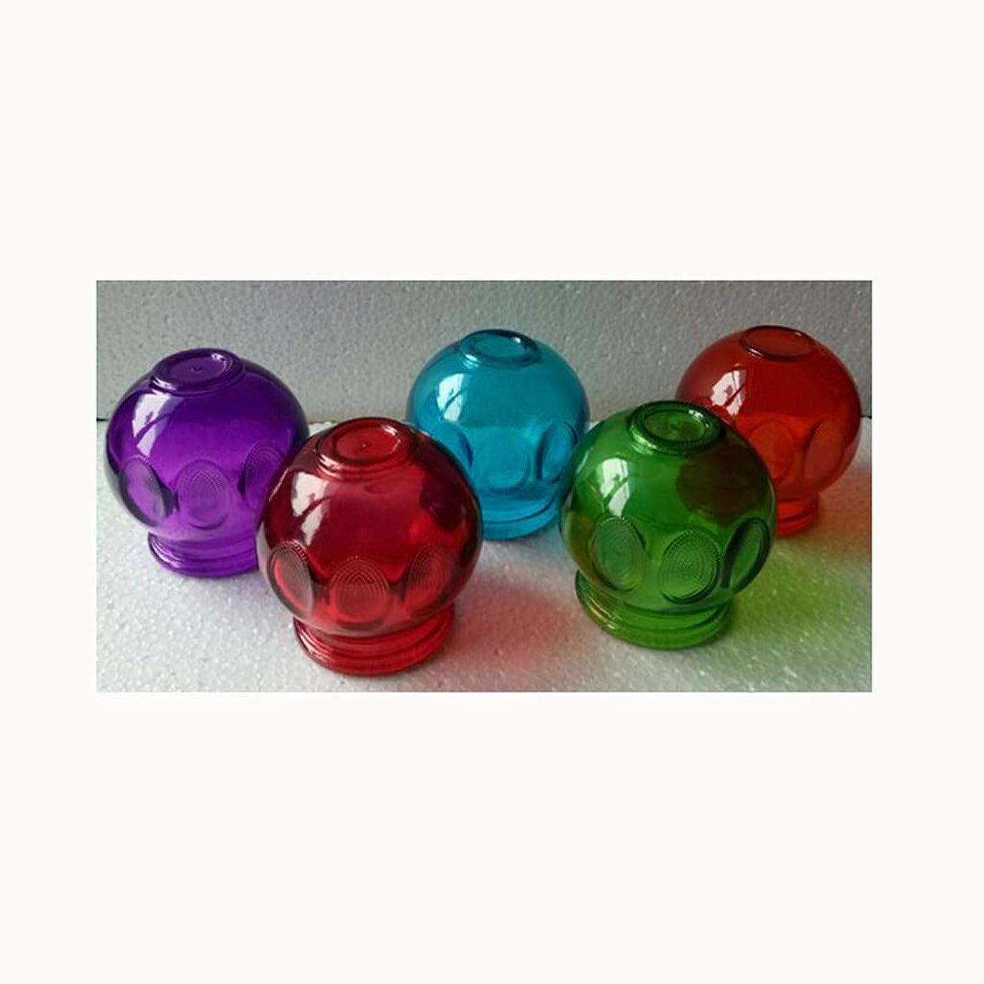 スタッフ人類負荷5pcs伝統的な中国の手作り5色のガラスのカッピングは、火のカッピングを設定する