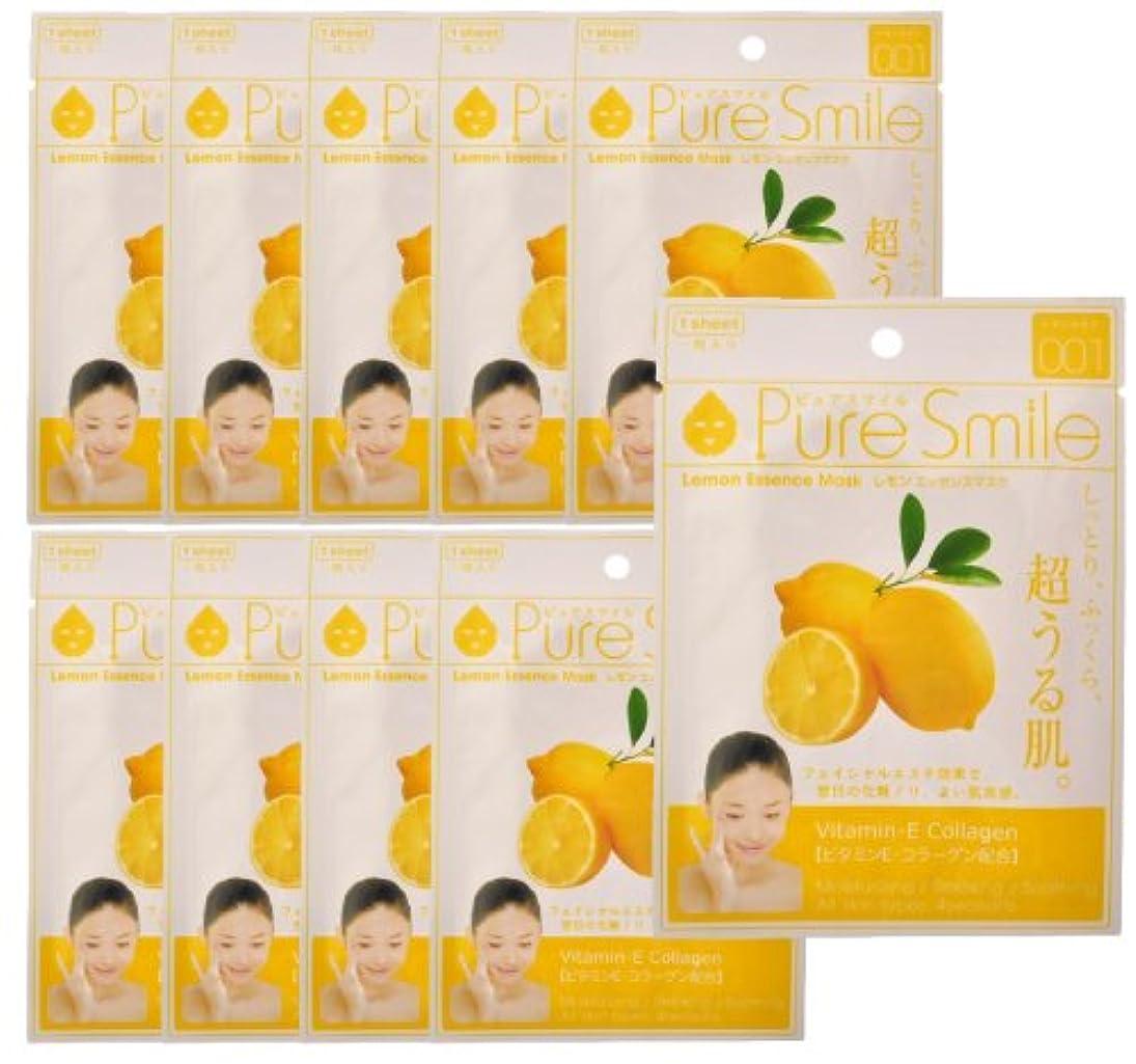 資源収穫集団ピュアスマイルレモン 10枚パック