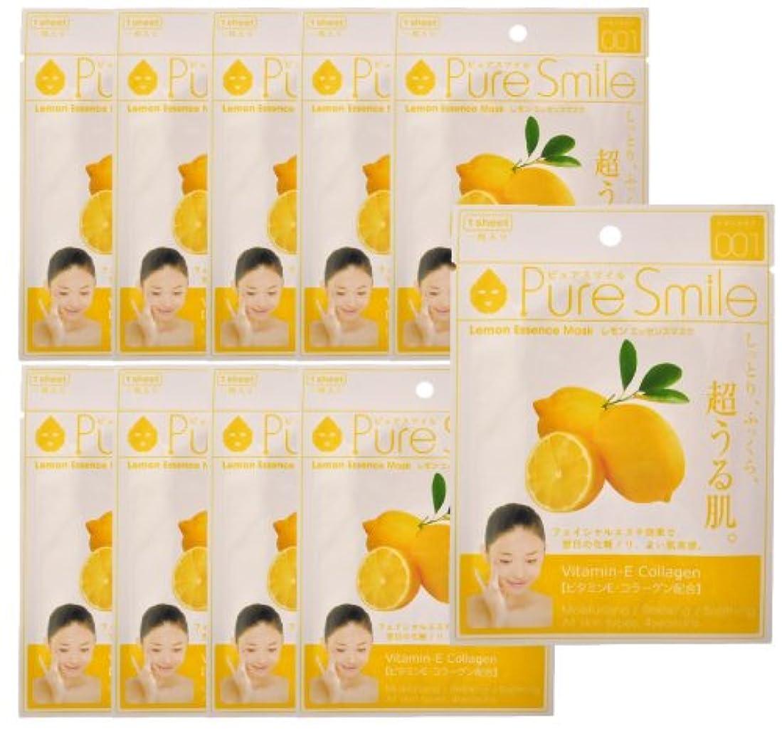 嫌がる変装したエラーピュアスマイルレモン 10枚パック