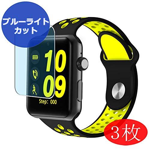 Vaxson 3 Stück Anti Blaulicht Schutzfolie kompatibel mit Smartwatch Smart Watch DM09 Plus, Displayschutzfolie Bildschirmschutz Blasenfreies TPU Folie [Nicht Panzerglas] Anti Blue Light