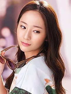 000 Krystal Jung K-pop 14x19 inch Silk Poster Aka Wallpaper Wall Decor By NeuHorris