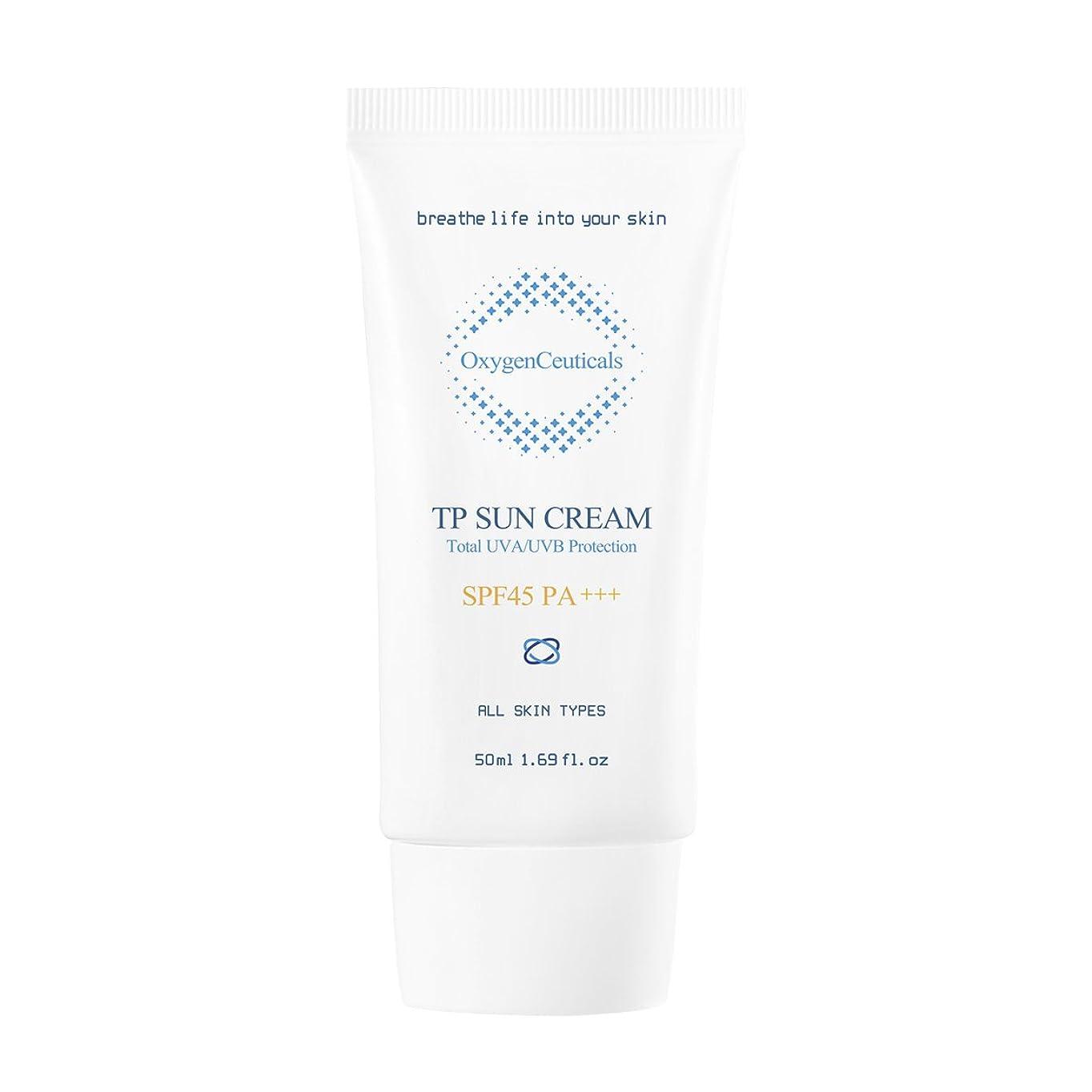 支払いキャビン騒々しいオキシジェンシューティカルズ 酸素サンクリーム(保湿日焼け止め) 50ml. TP Sun Cream 50ml. [SPF45 PA+++] X Mask Pack 1p.
