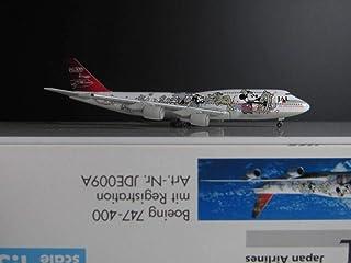 JAL DREAM EXPRESS JA8908 FRIENDS号 HERPA WINGS 1 500 B747-400