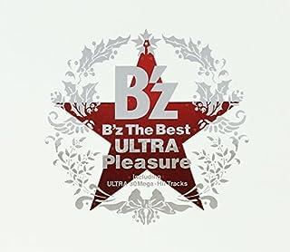 B'z the Best: Ultra Pleasure Winter Gift by B'z (2008-12-10)