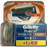 ジレット プログライド フレックスボール パワー 替刃 9コ入(8コ+増量1コ)