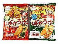 【アソート】Befco 栗山米菓 ばかうけ 期間限定品 2種セット(フライドチキン味、マルゲリータ味)各1袋 計2袋 【食べ比べ・お試し・セット品・まとめ買い】
