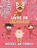 Livre de coloriage du nouvel an chinois: 50 pages à colorier pour les enfants   Un super cadeau pour les filles et garçons