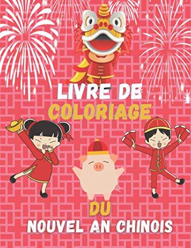 Livre de coloriage du nouvel an chinois: 50 pages à colorier pour les enfants | Un super cadeau pour les filles et garçons