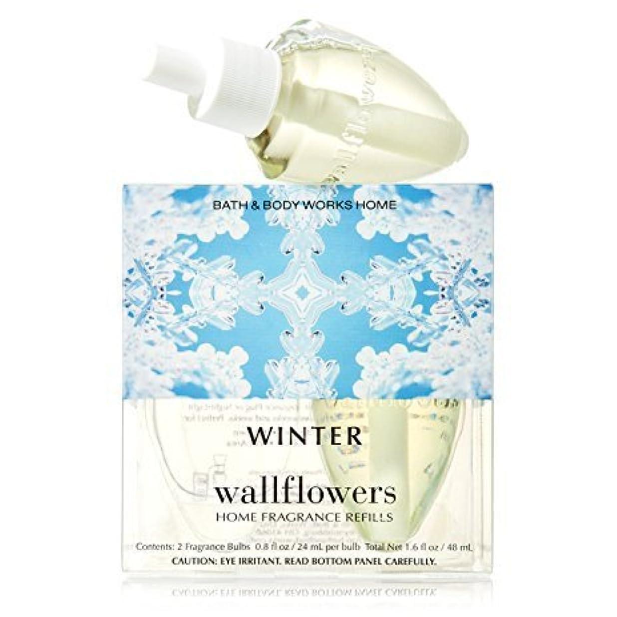 距離肺炎委員会【Bath&Body Works/バス&ボディワークス】 ルームフレグランス 詰替えリフィル(2個入り) ウィンター Wallflowers Home Fragrance 2-Pack Refills Winter [並行輸入品]