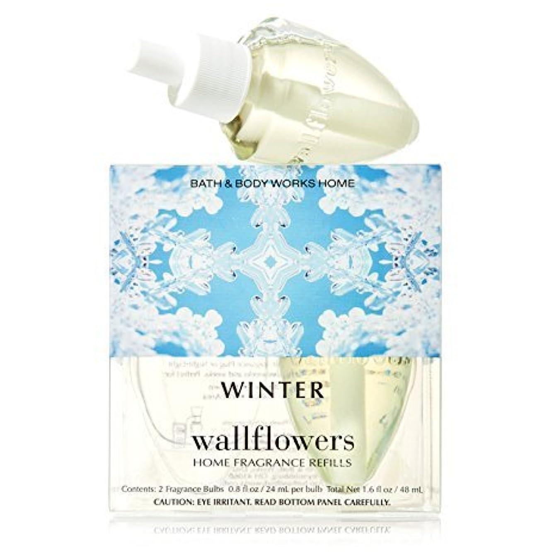 バッフル瞑想するエクスタシー【Bath&Body Works/バス&ボディワークス】 ルームフレグランス 詰替えリフィル(2個入り) ウィンター Wallflowers Home Fragrance 2-Pack Refills Winter [並行輸入品]