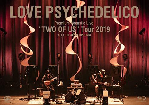 """[画像:【Amazon.co.jp限定】Premium Acoustic Live """"TWO OF US"""" Tour 2019 at EX THEATER ROPPONGI [Blu-ray] (Amazon.co.jp限定特典 : LOVE PSYCHEDELICO特製クリアファイル(Amazon ver.) 付)]"""