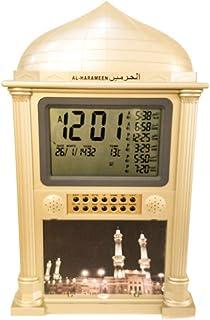 HXZB Grand Réveil Musulman Azan, Prière Islamique Horloge Murale, Temps D'affichage Numérique LCD Calendrier Horloge pour ...