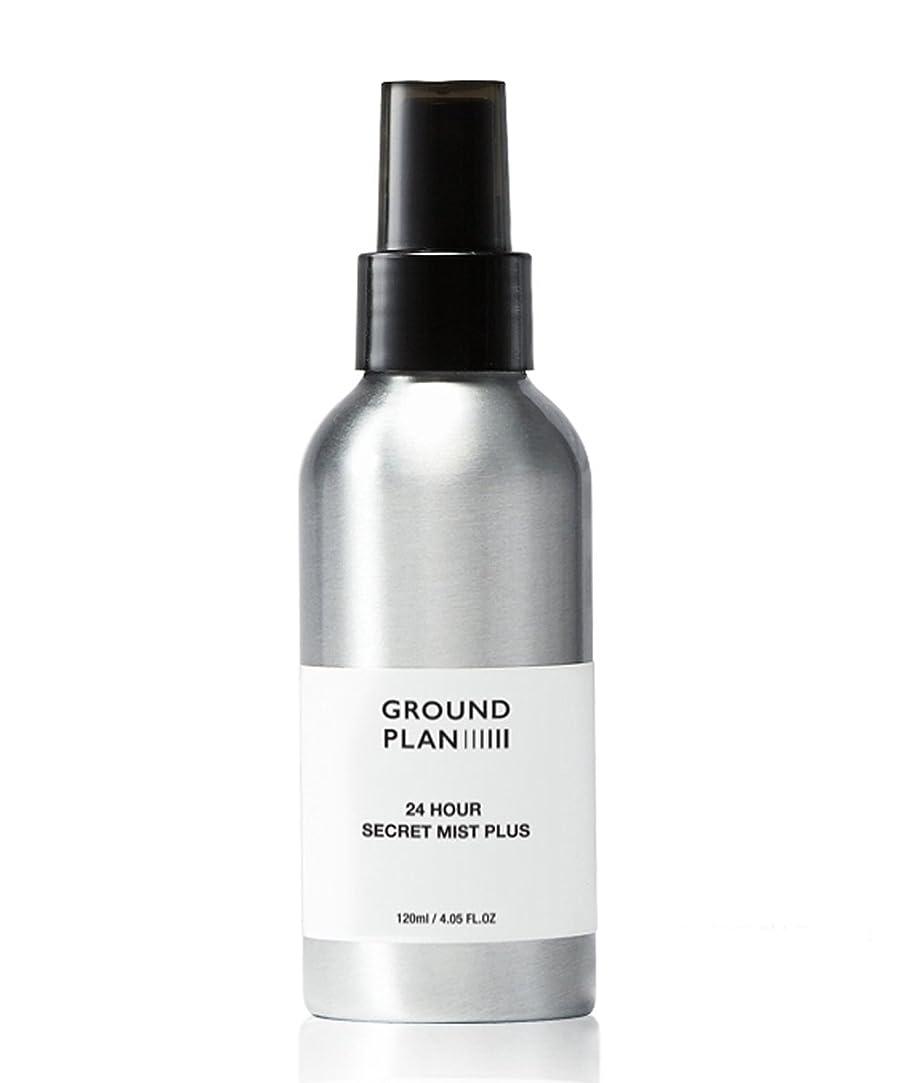 トリプルスイッチドライ[グラウンド?プラン] 24Hour 秘密 スキンミスト Plus Ground plan 24 Hour Secret Skin Mist Plus [海外直送品] (120ml)