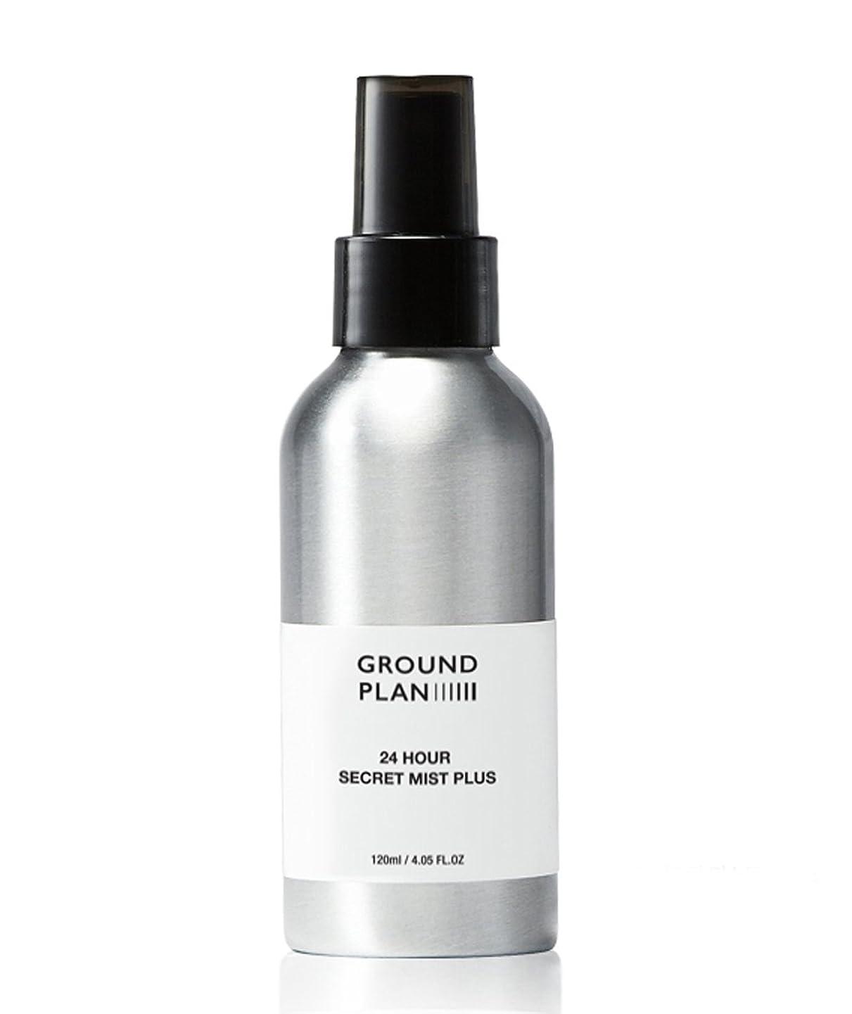 戸棚アーカイブ情報[グラウンド?プラン] 24Hour 秘密 スキンミスト Plus Ground plan 24 Hour Secret Skin Mist Plus [海外直送品] (120ml)