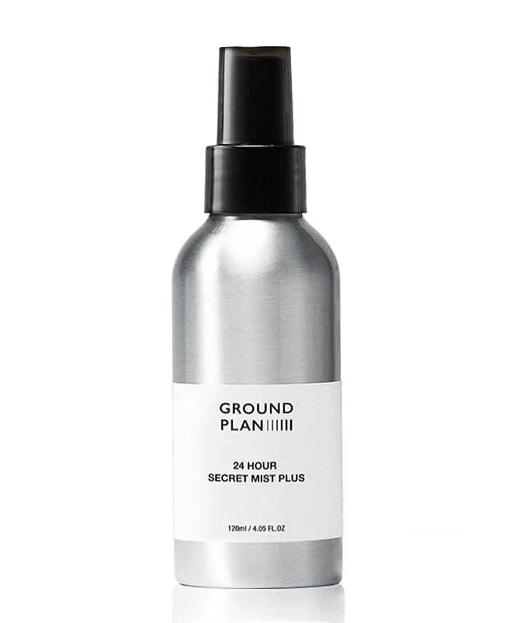 実現可能性旋回重要な[グラウンド?プラン] 24Hour 秘密 スキンミスト Plus Ground plan 24 Hour Secret Skin Mist Plus [海外直送品] (120ml)