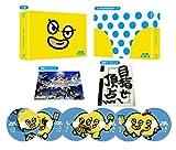 水球ヤンキース DVD-BOX[GNBD-7610][DVD] 製品画像