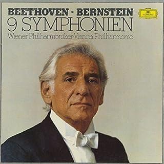 ベートーヴェン:交響曲(全9曲)
