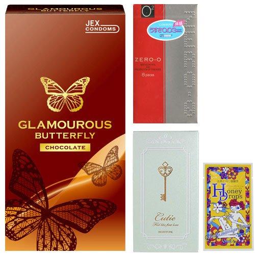グラマラスバタフライ チョコレート + リンクルゼロゼロ1000 + Cutieモイスチャー + ハニードロップス20mLセット │自分で選べるコンドーム3点+ローションセット