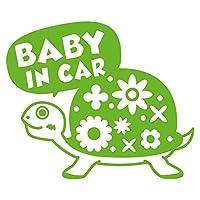 imoninn BABY in car ステッカー 【シンプル版】 No.53 カメさん (黄緑色)