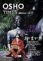 和尚タイムズ (Vol.13) (OSHO)
