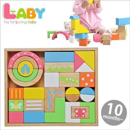 木のおもちゃ ベビー Laby ラビー SOUND ブロックス LARGE 28ピース入り 天然木製おもちゃ  Edute エデュテ LA-008
