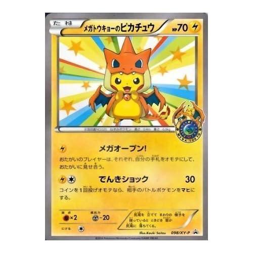Pokemon Karten Pikachu Ex.Mega Pikachu Ex Amazon Com