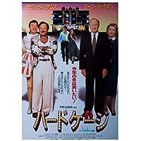 鳥かご日本映画ポスタープリントアートワークギフト壁アートキャンバス絵画リビングルーム寝室の装飾家の装飾-50x70CMフレームなし