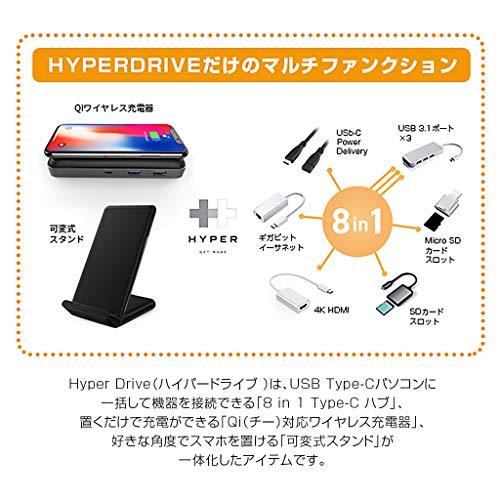 HyperDriveUSB-Cハブワイヤレス充電器スタンド8in1USB-CHub+QiWirelessChargerStandQi対応急速ハイパードライブ【日本正規品】ブラックHP15578