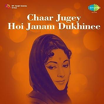 Chaar Jugey Hoi Janam Dukhinee