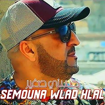 Semouna Wlad Hlal