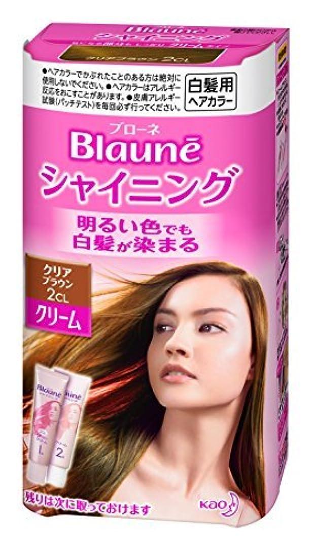 滝ホーム静かにブローネ シャイニングヘアカラー ヘアカラークリーム 2CL クリアブラウン Japan