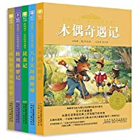 Sapling classic library book classics influence a child's life (phonetic US-painted version of the second series all-suite 5)(Chinese Edition)