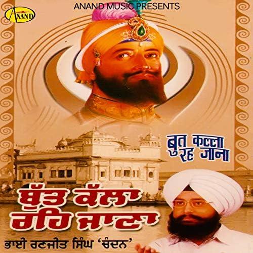 Bhai Ranjit Singh Ji Chandan