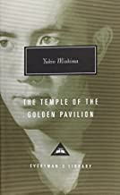 The Temple of the Golden Pavilion (Everyman's Library Classics) by Yukio Mishima (January 01,1994)