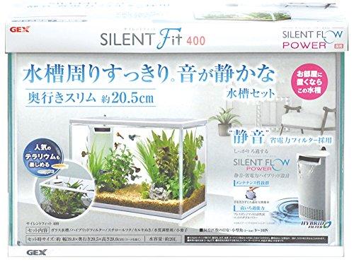 ジェックス サイレントフィット400 水槽セット 静音・省電力フィルター付