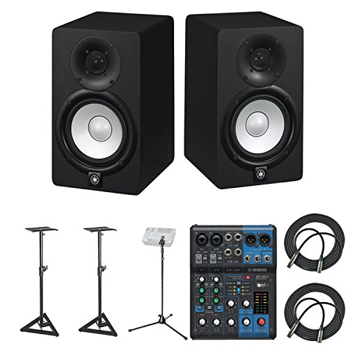 Best Price Yamaha HS5 Powered Studio Audio Monitor (2-Pack) with 25' XLR Cables, Two Studio Monitor ...