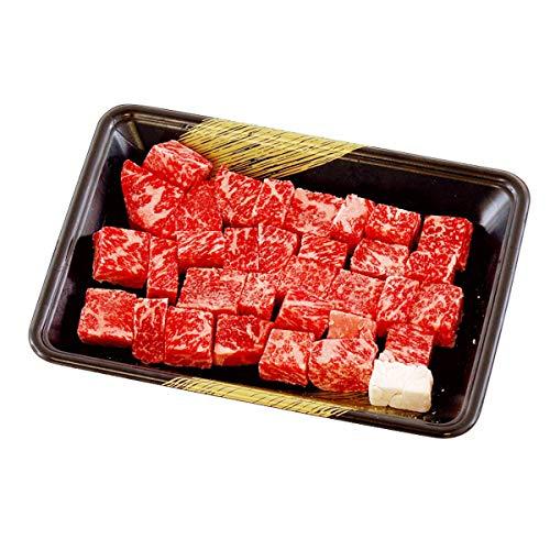 宮崎牛 角切りステーキ 300g 牛肉 冷凍 宮崎県産 和牛 国産 ブランド牛 ヒマラヤ岩塩付き