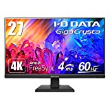 アイ・オー・データ I-O DATA ゲーミングモニター 27型 GigaCrysta PS5 4K AMD FreeSync 広視野角ADSパネル HDR10 HDMI×2 DisplayPort×1 3年保証 EX-LDGCU271DB
