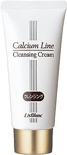 リスブラン カルシウム薬用クレンジングクリーム 86g(チューブ入/増量)