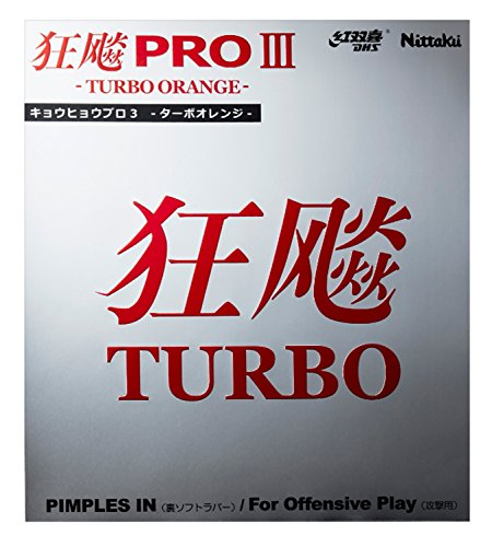 Learn More About NITTAKU Hurricane Pro 3 Turbo Orange Table Tennis Rubber (Black, 1.8mm)