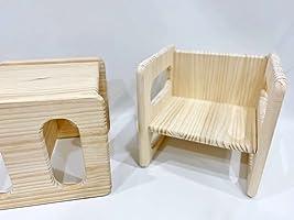 Silla montessori para bebés - Silla madera bebé - Asiento montessori para bebés
